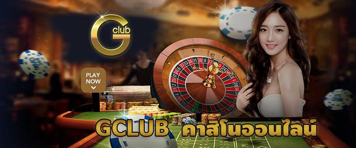 Gclub 505